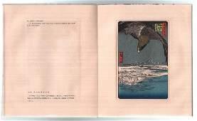 Meisho Edo Hyakkei by Ando Hiroshige