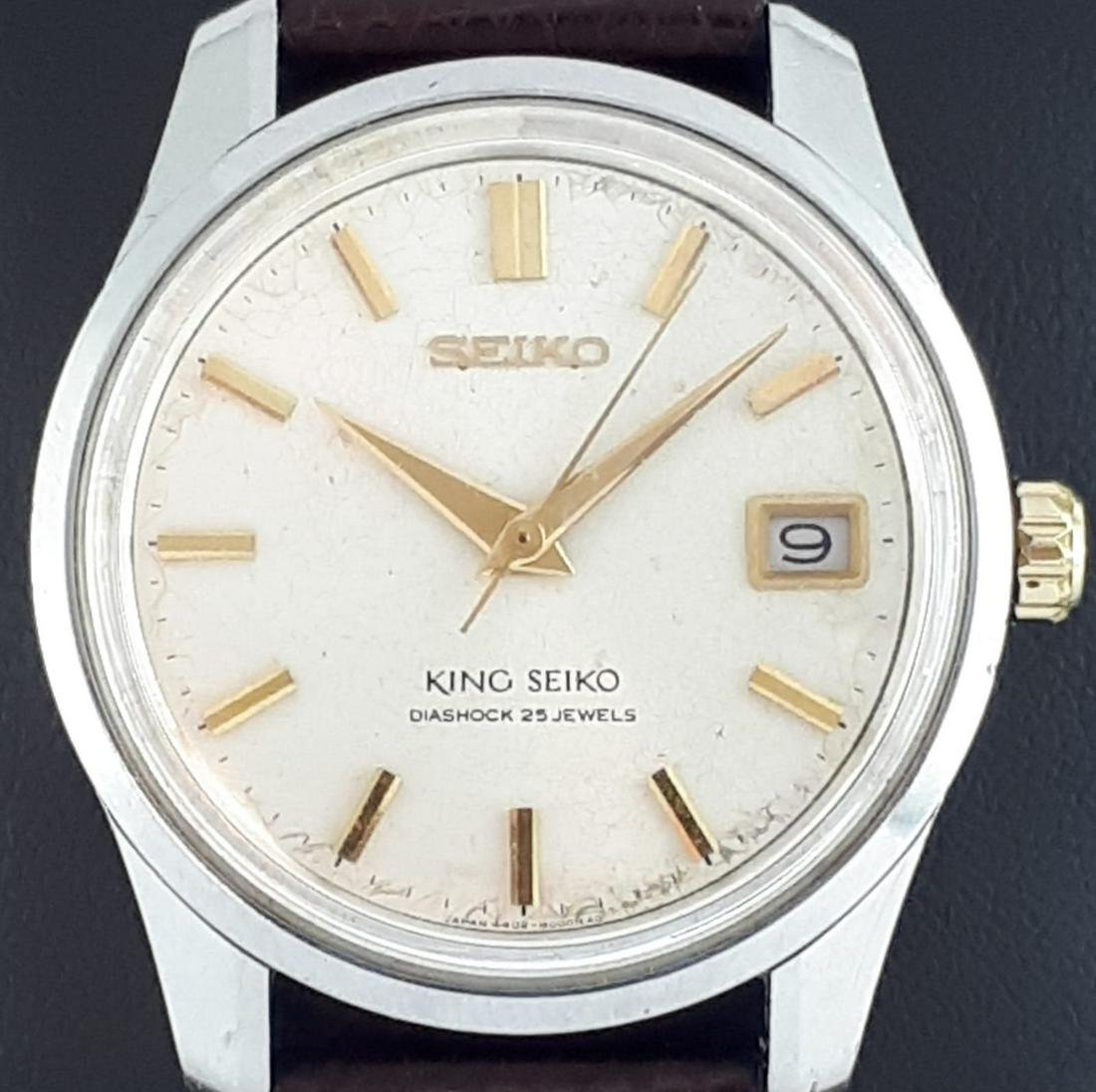 Seiko - KING SEIKO - Ref: 4402-8000 - Men - 1960-1969
