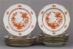 Herend Indian Basket Rust Orange Plate Set for Six