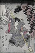 Hokushu: Kataoka Nizaemon VII