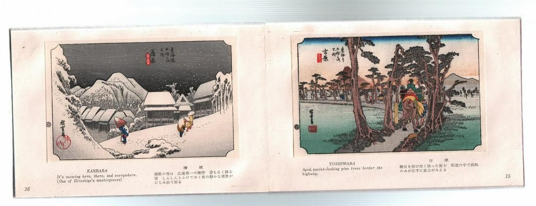 """after Ando Hiroshige: """"The Fifty-Three Stages of"""
