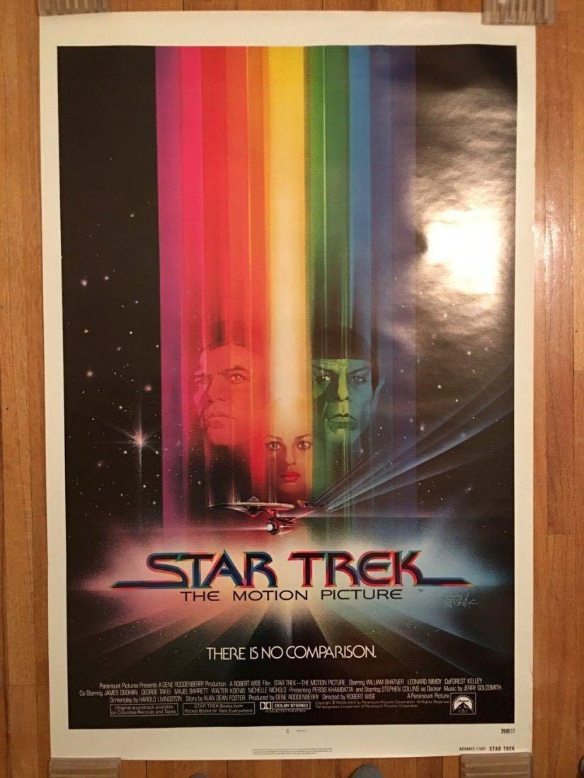 STAR TREK ORIGINAL ONE SHEET 1979