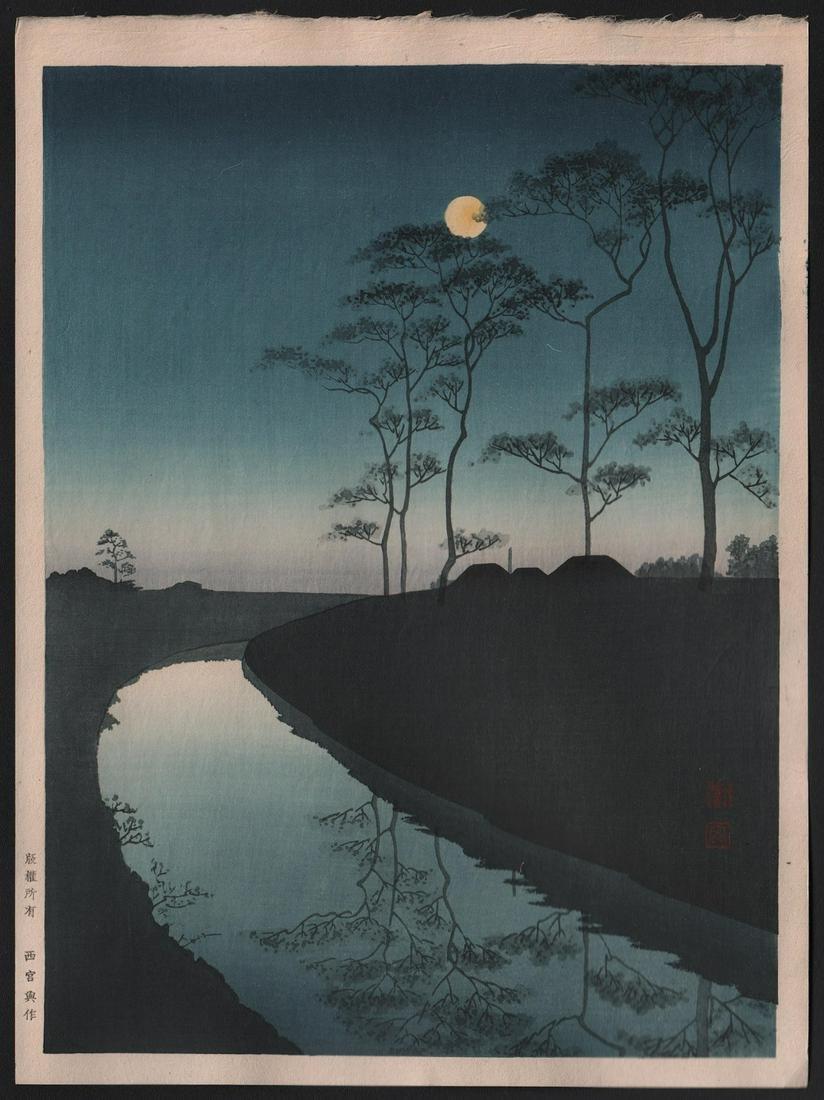 Koho:  Moonlit Canal