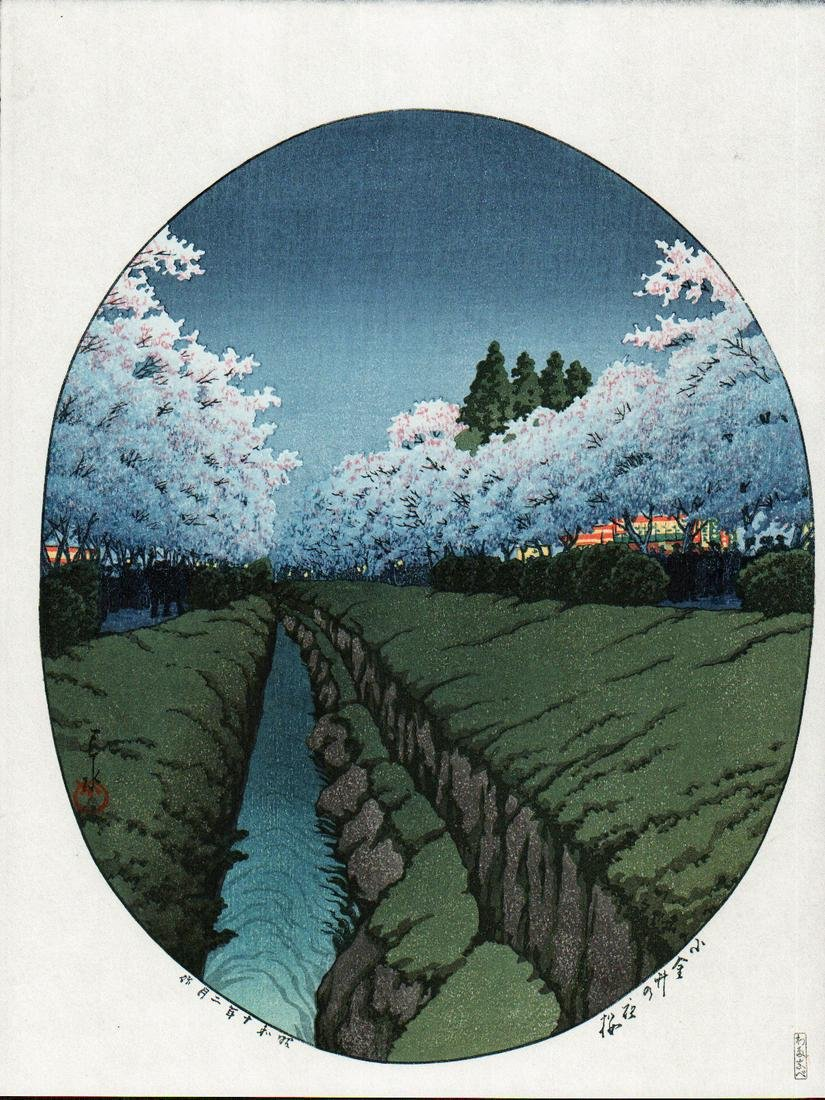 Kawase Hasui : Cherry Blossoms At Night In Koganei