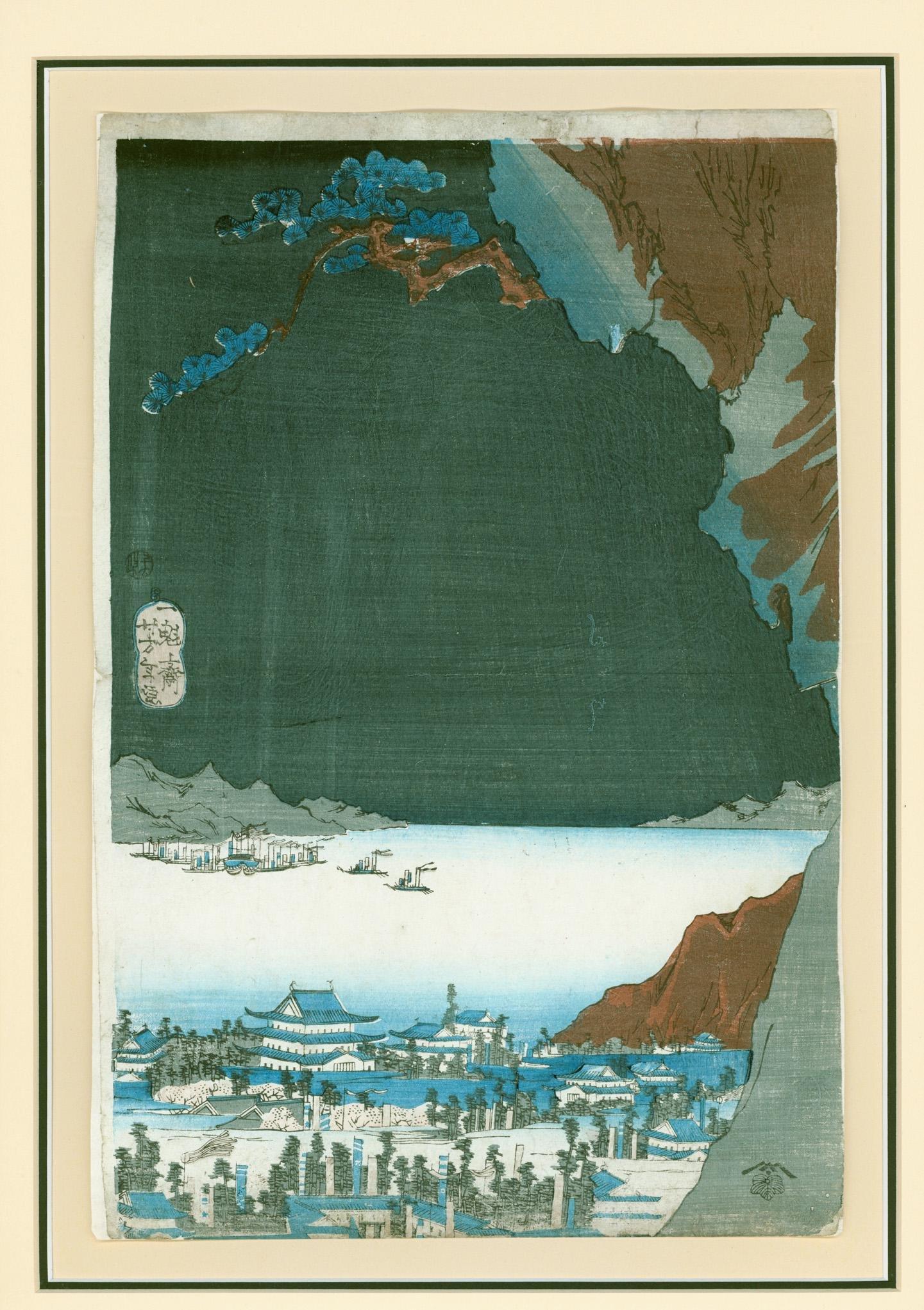 Tsukioka Yoshitosh: Hiyodori Pass