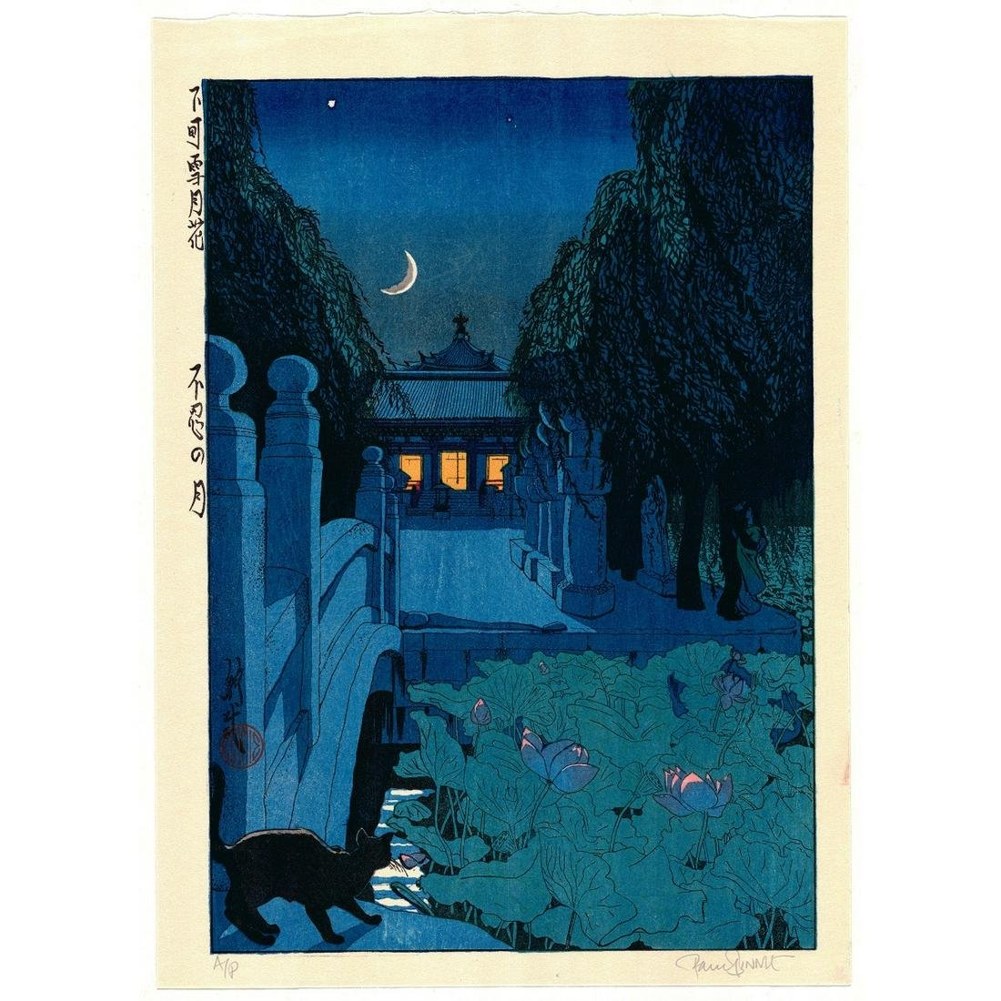 Paul Binnie, Moon Over Shinobazu, Landscape