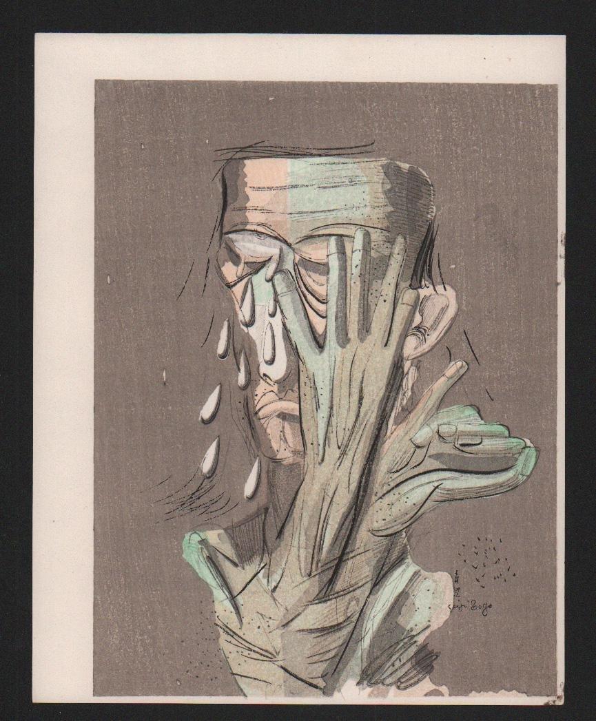 Seigo Togo: Crying Man