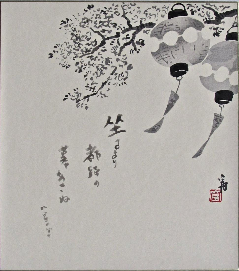 Tokuriki: Lanterns in a Tree