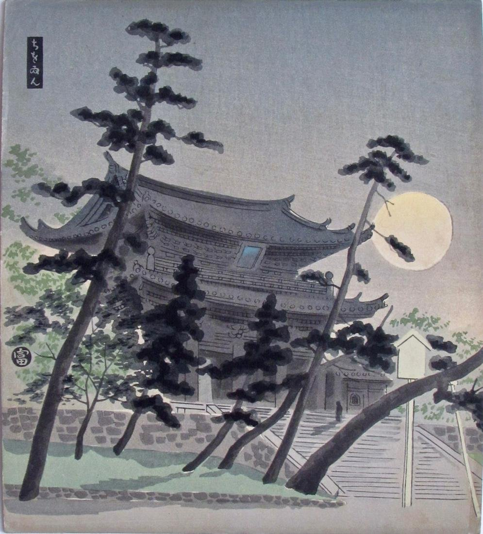 Tokuriki: Chion-in Temple in moonlight