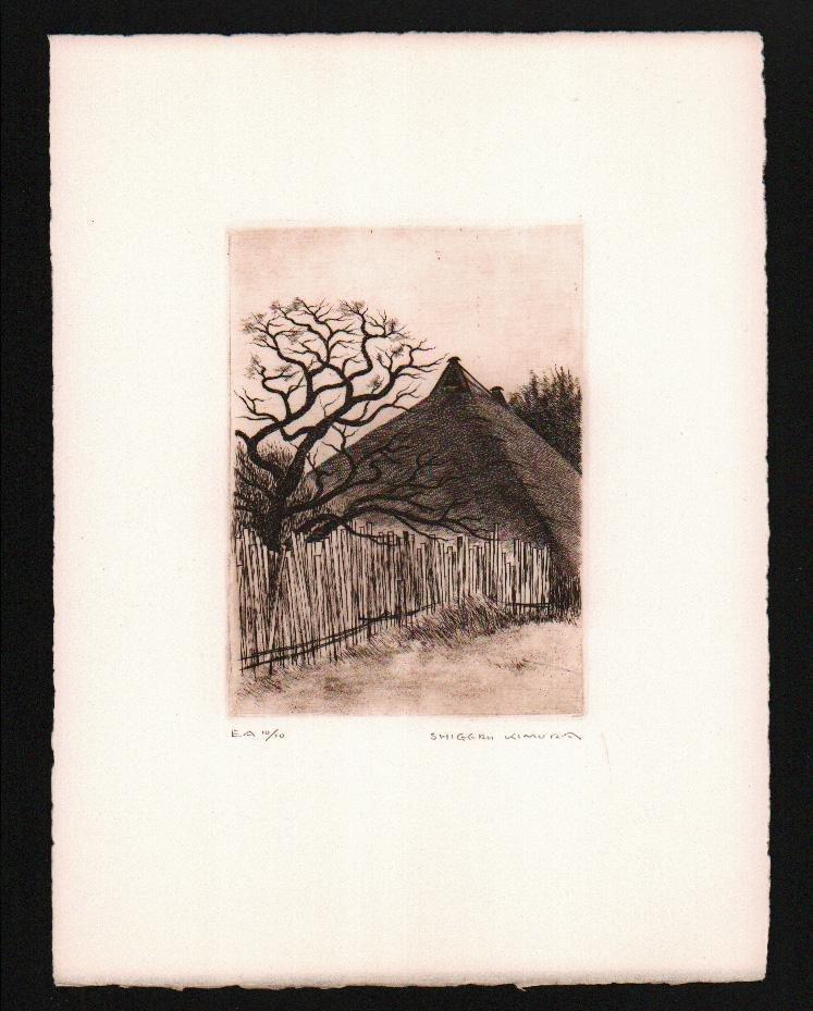 Shigeru Kimura: Sakata Village