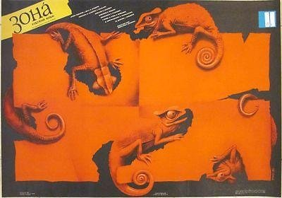 1989 Polish Poster - Zona - Cool Artwork Of Red Lizards