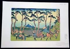 """Japanese Print Reproduction """"Hodogaya, T?kaid?"""" Hokusai"""