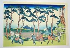 Japanese WB Print Repro Hodogaya on the T?kaid? Hokusai