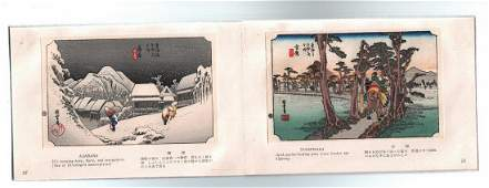 """Book w/ woodblock prints.- After Ando Hiroshige: """"The"""