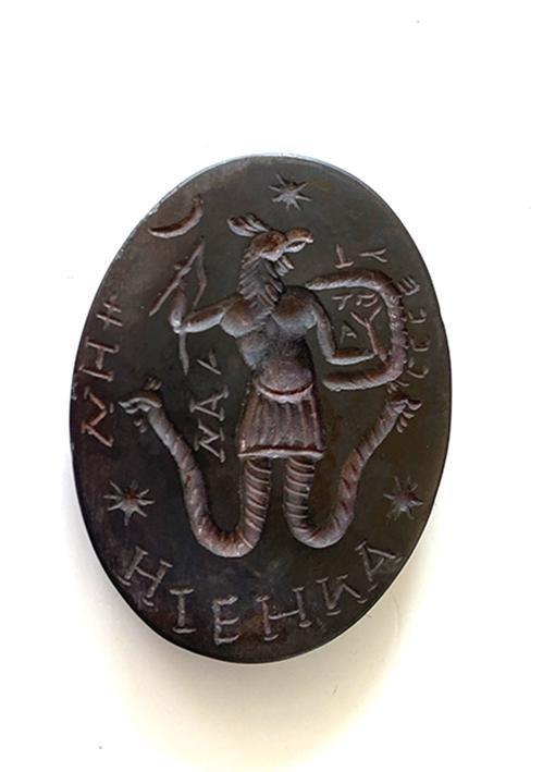 Egyptian Hematite Gnostic Protective Intaglio