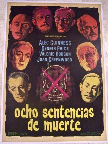 Kind Hearts & Coronets '49 Lb Sp 1sh Guiness 8 Roles!