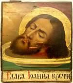 Saint John Baptist, Forerunner – Head