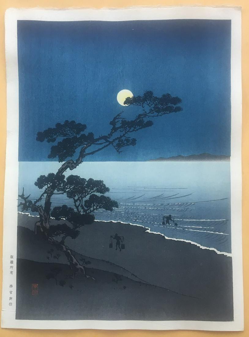 Arai Yoshimune: Suma beach, full moon