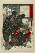 Tsukioka YOSHITOSHI: Abe no Hirafu fighting a great