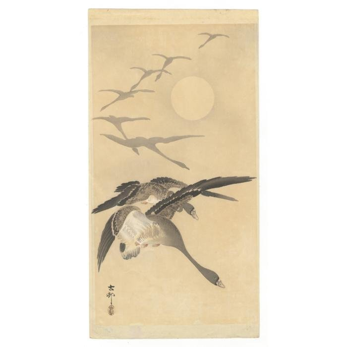 Koson Ohara, Geese Flying in the Moonlight
