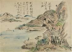(attr. To) NANGAKU, Watanabe (1767-.1815):A Shijo- and