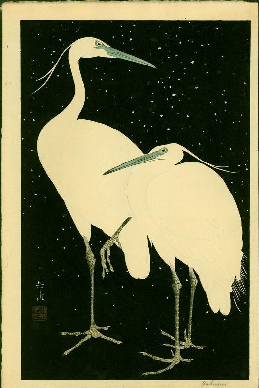 Ide Gakusui Japanese Woodblock Print - Herons in the