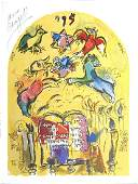 The Tribe of Levi: Marc Chagall