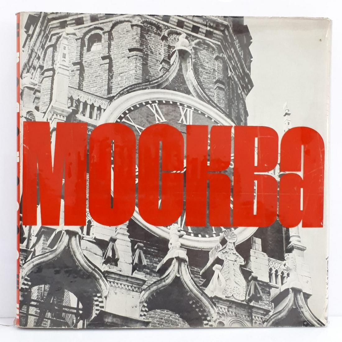 MOCKBA - MOSCOW