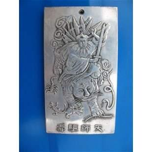 Old Chinese tibetan silver Nepal amulet thangka bar