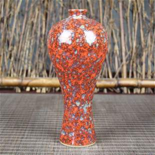 Chinese antique Porcelain red spotted plum bottle vase