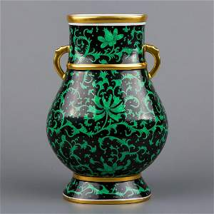Herend PiVoine Imperiale Chinese Bronze Style Vase,