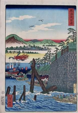 Kyosai: Tokaido, Okazaki