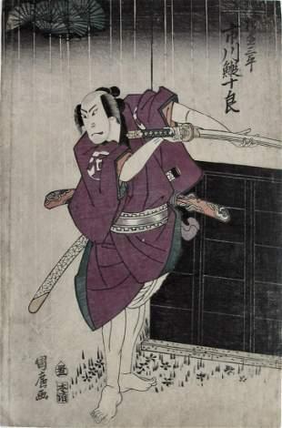 Kunnihiro: Ichikawa Ebijûrô