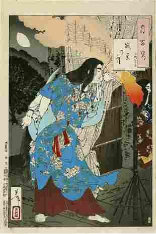Tsukioka YOSHITOSHI: Moon of the Enemy's Lair - Little