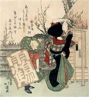 Totoya HOKKEI: Geisha and Boy with Kite
