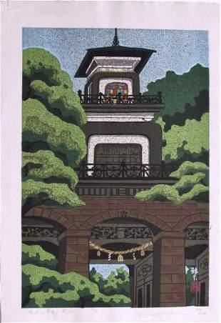 Masao Ido: Oyama Shrine