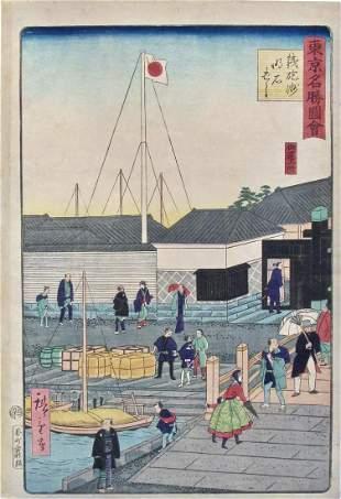 Hiroshige II: Akashi Bridge in Teppôzu