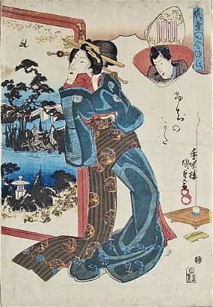 Kunisada: Nise Murasaki inaka Genji