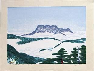 Yoshitaka Nakao: Sea of Clouds Unkai 2