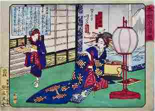 Yoshitoshi: Courtesan and Attendant