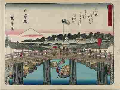 Utagawa HIROSHIGE I:Fifty-three stations of the Tokaido
