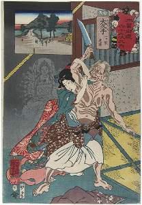 Utagawa KUNIYOSHI: Okute, station no. 48 along the