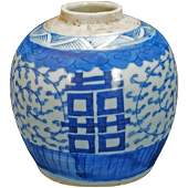 Chinese 19th C Double Happiness Ginger Jar