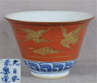 1910s Japanese porcelain cup KINRANDE gold on red by