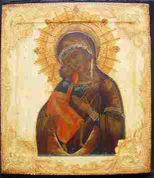 Mother of God of Feodorov
