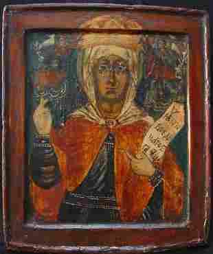 Saint Martyr Paraskeva Pyatnitsa