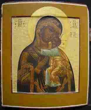 Mother of God of Tolga