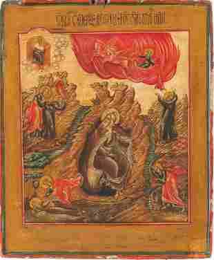 Ascension of Elijah