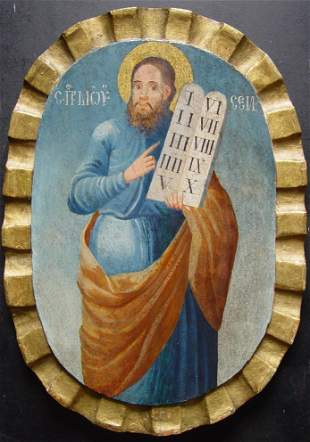 Prophet Moses