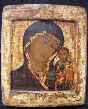 Mother of Kazan